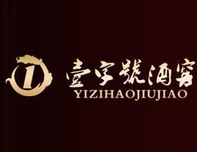 陕西雍州实业有限公司