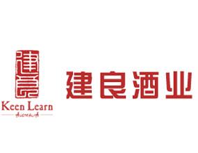 廣州市建良文化傳播有限公司