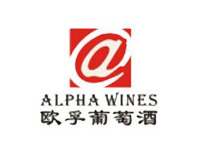 深圳歐孚貿易有限公司
