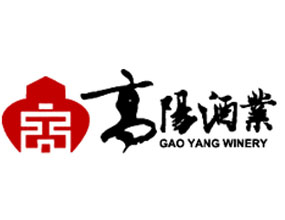 淄博市临淄高阳酒业有限公司