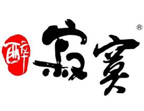 贵州黔庄集团有限公司醉寂寞全国营销中心