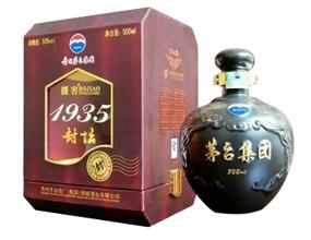 贵州茅台酒厂(集团)保健酒业有限公司播窖1935