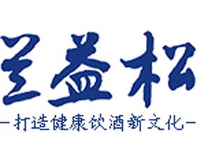 云南兰益松酒业有限公司
