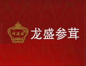 吉林龙盛参茸有限公司