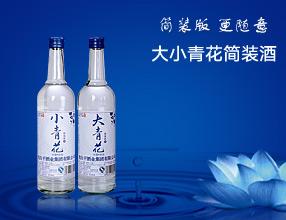 香河京运酿酒厂