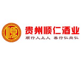 贵州省仁怀市茅台镇顺仁酒业有限公司