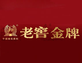 四川纯酿液酒业有限公司