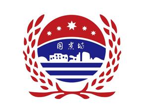 贵州国煮坊酒业投资管理集团
