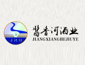 贵州省仁怀市茅台镇酱香河酒业有限公司