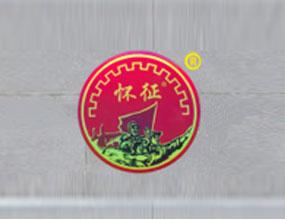 贵州怀征酒业有限公司