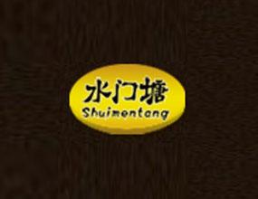 安徽省皖星酒业有限责任公司