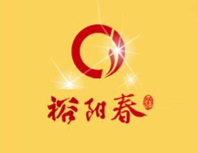 安徽裕阳春酒业有限公司