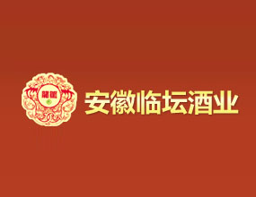 安徽临坛酒业有限公司