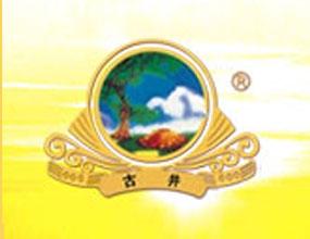 安徽信谊酒业销售有限公司