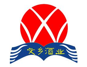 贵州兴荣文乡酒业有限公司