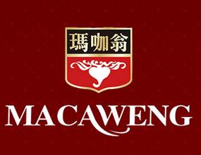 云南玛咖翁酒业有限公司
