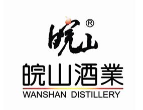 安徽皖山酒�I集�F