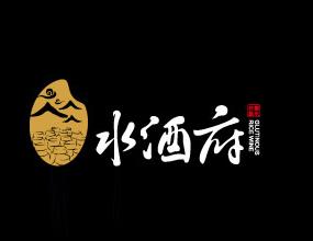 湖南千年水酒府酒业有限公司