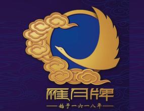 贵州雁月酒全国营销中心