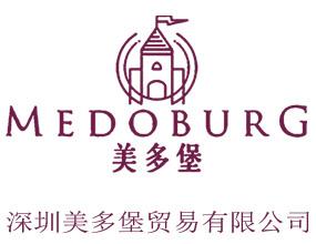 深圳市美多堡贸易有限公司