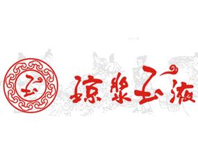 四川浆玉液酒业有限公司