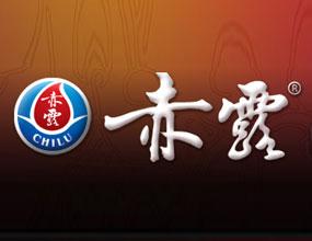 贵州赤露酒业有限公司