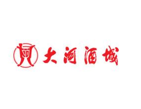郑州盛典大河酒业股份有限公司