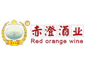 贵州省仁怀市赤澄酒业有限公司