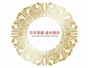 亳州市唐家坊酒业销售有限公司