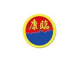 云南康宁小锅酒酒业有限公司