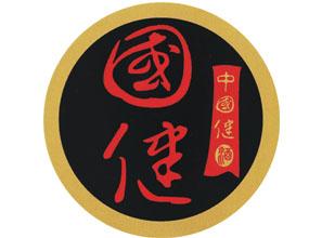 武�h��健科技有限公司