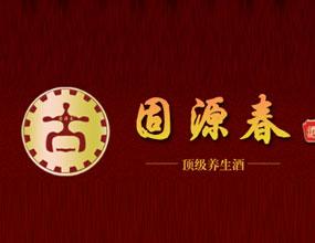 泰安浩翔酒业有限公司