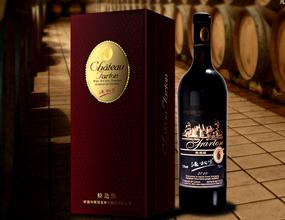 新疆和硕冠龙葡萄酿酒有限公司