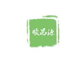 广州市顺昌源酒业有限公司