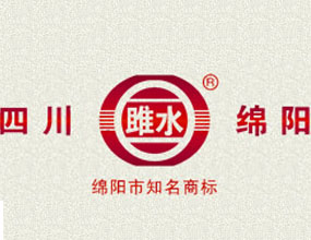 四川安县雎水曲酒厂