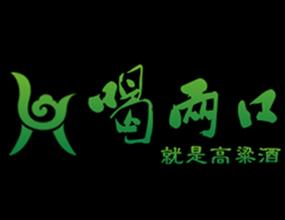 辽宁博辉酒业有限公司