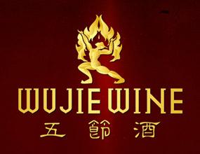 湖北建始五节酒业有限公司
