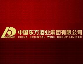 贵州茅台镇东方酒业