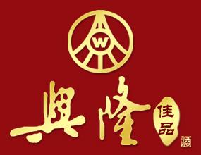 五粮液集团兴隆佳品酒运营中心