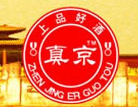 北京真京酒业有限公司