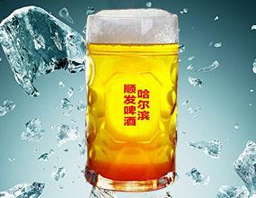 哈尔滨顺发啤酒有限公司