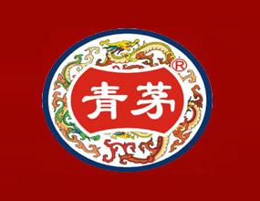 贵州青茅酒业有限公司