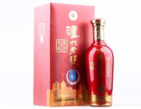 泸州鑫海源酒类销售有限公司