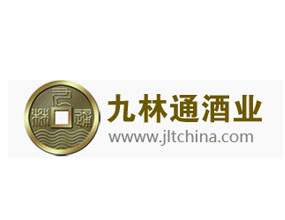 河南九林通酒业有限公司