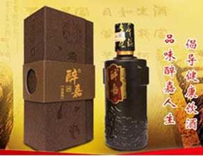 贵州茅台镇盛世海酒业有限公司