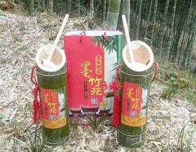 三明市墨竹苑贸易有限公司