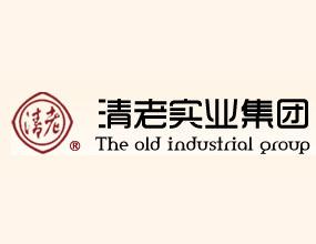 黑龙江清老实业集团有限公司
