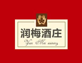 宁夏阳阳国际润梅酒庄有限公司