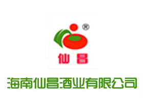 海南仙昌酒業有限公司