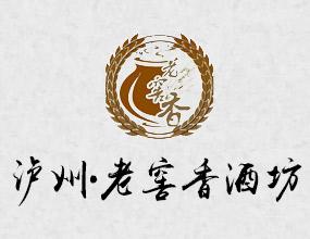 四川泸州·老窖香酒坊